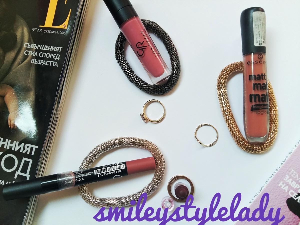 My fall lipsticks/ Моите есенни цветове червила