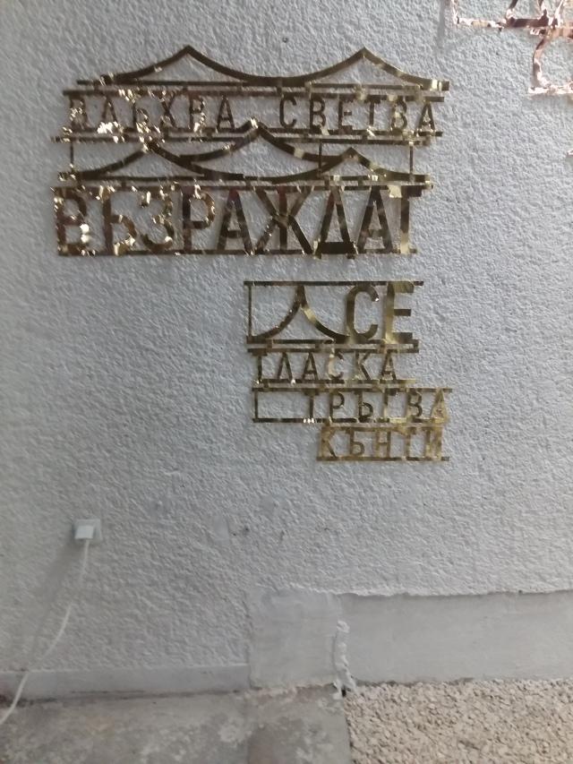 20170916_200359